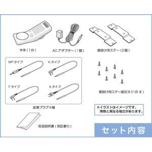 【スタンドマイクスピーカー】 FC-PT1|frc-net|04