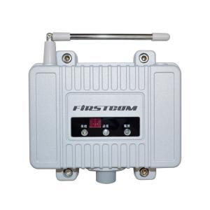 【免許・資格不要】特定小電力トランシーバー用 中継器【 FC-R2 】防水/リモコン制御|frc-net