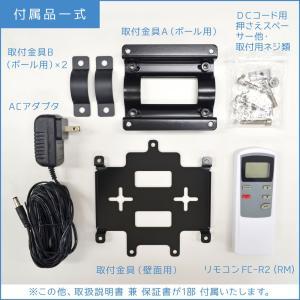 【免許・資格不要】特定小電力トランシーバー用 中継器【 FC-R2 】防水/リモコン制御|frc-net|05