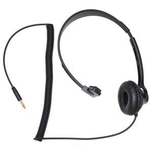 F.R.C.特定小電力 ガイドラジオ【受信機 FC-GR13 専用オプション】FHP-01 [片耳ヘッドフォン]|frc-net