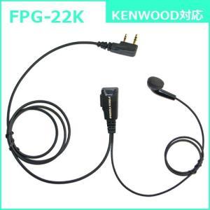 FIRSTCOM|プロ仕様・高耐久イヤホンマイク|インナーイヤータイプ|FPG-22|frc-net|03