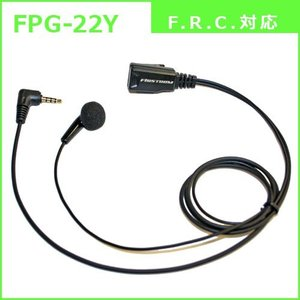FIRSTCOM|プロ仕様・高耐久イヤホンマイク|インナーイヤータイプ|FPG-22|各社特定小電力トランシーバーに対応(6タイプ)|frc-net|06