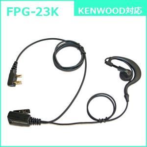FIRSTCOM プロ仕様・高耐久イヤホンマイク 耳かけタイプ FPG-23 各社特定小電力トランシーバーに対応(6タイプ) frc-net 03