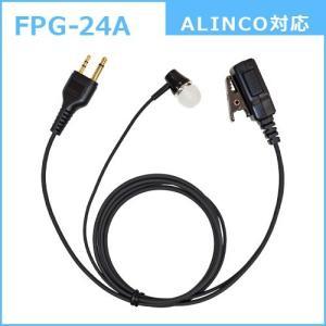 FIRSTCOM|プロ仕様・高耐久イヤホンマイク|カナルタイプ|FPG-24|各社特定小電力トランシーバーに対応(6タイプ)|frc-net|04