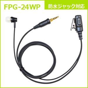 FIRSTCOM|プロ仕様・高耐久イヤホンマイク|カナルタイプ|FPG-24|各社特定小電力トランシーバーに対応(6タイプ)|frc-net|07