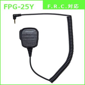 FIRSTCOM|プロ仕様・高耐久イヤホンマイク|スピーカーマイクロホンタイプ|FPG-25|各社特定小電力トランシーバー・デジタルトランシーバーに対応(9タイプ)|frc-net|06