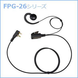 FIRSTCOM|プロ仕様・高耐久イヤホンマイク|耳かけスピーカータイプ|FPG-26|各社特定小電力トランシーバーに対応(6タイプ)|frc-net