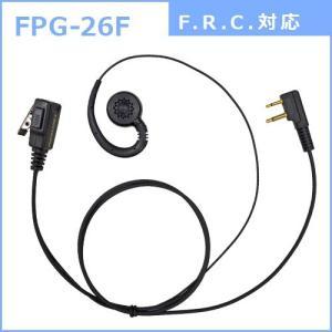 FIRSTCOM|プロ仕様・高耐久イヤホンマイク|耳かけスピーカータイプ|FPG-26|各社特定小電力トランシーバーに対応(9タイプ)|frc-net|02
