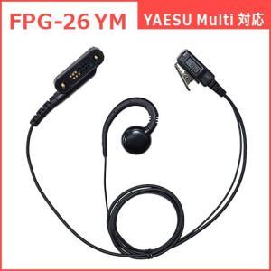 FIRSTCOM|プロ仕様・高耐久イヤホンマイク|耳かけスピーカータイプ|FPG-26|各社特定小電力トランシーバー・デジタルトランシーバーに対応(10タイプ)|frc-net|11