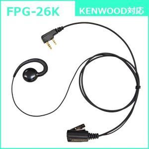 FIRSTCOM|プロ仕様・高耐久イヤホンマイク|耳かけスピーカータイプ|FPG-26|各社特定小電力トランシーバーに対応(6タイプ)|frc-net|03