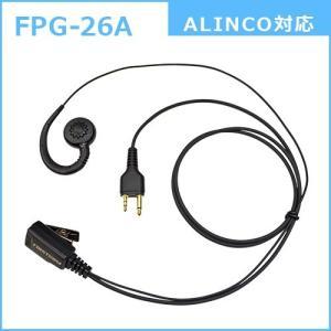 FIRSTCOM|プロ仕様・高耐久イヤホンマイク|耳かけスピーカータイプ|FPG-26|各社特定小電力トランシーバーに対応(9タイプ)|frc-net|04
