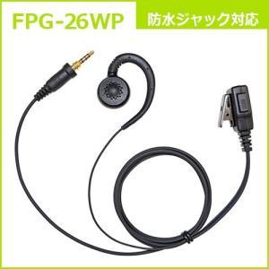 FIRSTCOM|プロ仕様・高耐久イヤホンマイク|耳かけスピーカータイプ|FPG-26|各社特定小電力トランシーバーに対応(6タイプ)|frc-net|07