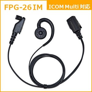 FIRSTCOM|プロ仕様・高耐久イヤホンマイク|耳かけスピーカータイプ|FPG-26|各社特定小電力トランシーバーに対応(9タイプ)|frc-net|08