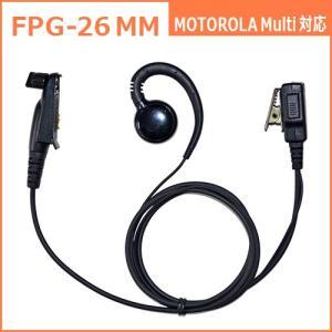 FIRSTCOM|プロ仕様・高耐久イヤホンマイク|耳かけスピーカータイプ|FPG-26|各社特定小電力トランシーバーに対応(9タイプ)|frc-net|09