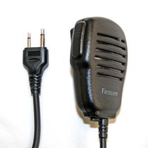 【アウトレット】FIRSTCOM|スピーカーマイクロホン|FS-21|frc-net