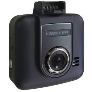 【送料無料】100万画素 HD 小型ドライブレコーダー FT-DR W1 PLUS (w)【1.5型液晶モニター】GPS機能付モデル|frc-net