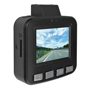 【送料無料】100万画素 HD 小型ドライブレコーダー FT-DR W1 PLUS (w)【1.5型液晶モニター】GPS機能付モデル|frc-net|02