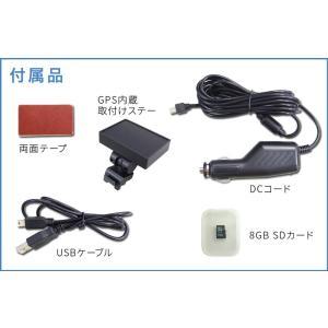 【送料無料】100万画素 HD 小型ドライブレコーダー FT-DR W1 PLUS (w)【1.5型液晶モニター】GPS機能付モデル|frc-net|04