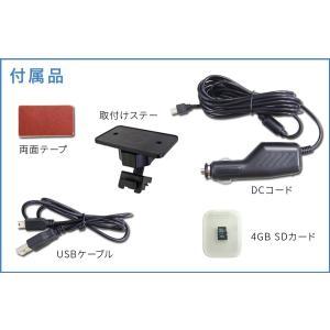 100万画素 HD 小型ドライブレコーダー FT-DR W1G 【1.5型液晶モニター】Gセンサー機能付モデル|frc-net|04