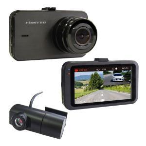 【送料無料】F.R.C.エフ・アール・シー FIRSTEC【 FT-DR130W 】2カメラ ドライブレコーダー|前・後方高画質同時録画|frc-net