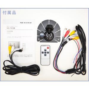 車載用 10.1V型 TFT LCDカラーモニター NX-1000M frc-net 03