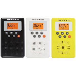 防災ラジオ NX-109RD【防災同報無線受信】|frc-net