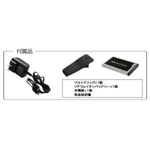 【免許・資格不要】特定小電力トランシーバー NX-20R 中継器対応モデル|frc-net|03