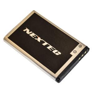 [ NX-20XBT ] NX-20X / NX-W109RD 用 バッテリー|frc-net