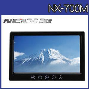 車載用 7V型TFT LCDカラーモニター|NX-700M|frc-net