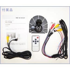 車載用 9V型 TFT LCDカラーモニター NX-900M|frc-net|03