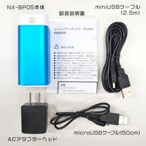 NX-BP05|frc-net|02