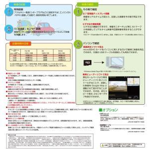 【送料無料】F.R.C.エフ・アール・シー NEXTEC【 NX-DR 203S 】高機能ドライブレコーダー|Full HD 200万画素|2.7インチ液晶|国内生産品|frc-net|04