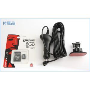 2K高画質 Full HD ドライブレコーダー NX-DR 301 【2.0型液晶】|frc-net|04