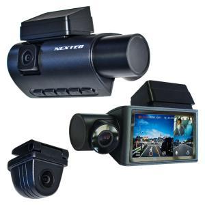 【送料無料】F.R.C.エフ・アール・シー NEXTEC【 NX-DR303 】前方・車内・後方 3カメラ ドライブレコーダー|200万画素|GPS|暗視車内カメラ|防水リアカメラ|frc-net