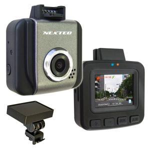 【送料無料】F.R.C.エフ・アール・シー NEXTEC【 NX-DR W2 PLUS 】超小型・軽量・GPS付属 ドライブレコーダー|Full HD 200万画素|1.5インチ液晶|国内生産品|frc-net