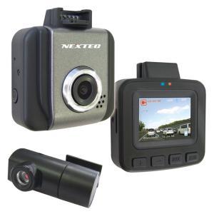 【送料無料】F.R.C.エフ・アール・シー NEXTEC【 NX-DR W22 】超小型・前後2カメラ ドライブレコーダー|Full HD 200万画素|1.5インチ液晶|国内生産品|frc-net
