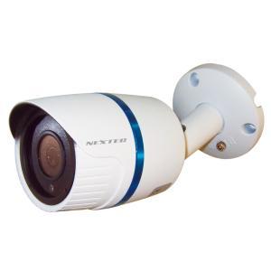 【送料無料】 高画質 防犯カメラ|NEXTEC NX-H525S 【防塵・防水 / 赤外線LED】|frc-net