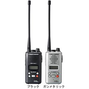 【同時通話対応機種】 特定小電力トランシーバー  FC-B47|frc-net