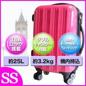 スーツケース 機内持ち込み 小型 軽量 ダブルキャスター TSAロック TG-F460|frc-net