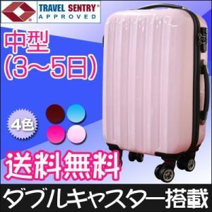 スーツケース ダブルキャスター中型 軽量 TSAロック 人気ランキング 送料無料 TG-F610|frc-net