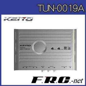 【送料無料】慶洋エンジニアリング TUN-0019A 日本製  4×4車載用地デジチューナー 【4アンテナ×4チューナー】|frc-net