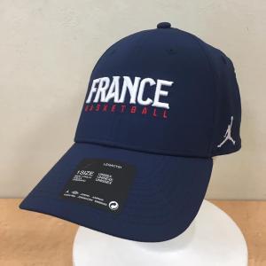 ナイキ NIKE ジョーダン JORDAN キャップ バスケットボール フランス代表 帽子