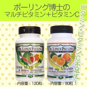 ライナスポーリング博士 スーパーマルチビタミン 1個 &ビタミンC1000mg 1個 Irwin Naturals|freakshop