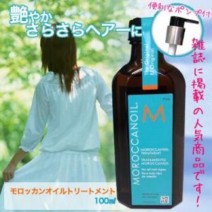 ■内容量:100ml  ■使用方法:少量を手にとって、乾燥した髪の毛に塗りこんでください。その後、ブ...