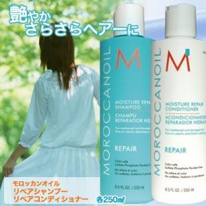 ■内容量:250ml×2  ■使用方法:  シャンプー:濡れた髪と頭皮になじませた後、よくすすいで下...