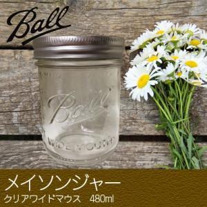 メイソンジャー 1個 クリア ワイドマウス 保存瓶 480ml 16oz BALL Ball Mason Jar|freakshop