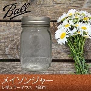 メイソンジャー 1個 レギュラーマウス  保存瓶 480ml 16oz BALL Ball Mason Jar 追跡不可|freakshop