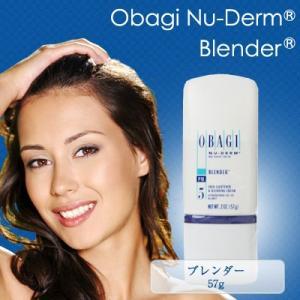 オバジ ニューダーム 5 ブレンダーFx 57g OBAGI Blender Nu-Derm 普通便|freakshop