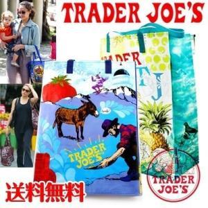 トレーダージョーズ TRADER JOE'S エコバッグ グローセリー & 北カリフォルニア トレジョ 発送後、2週間前後にてお届けします。|freakshop