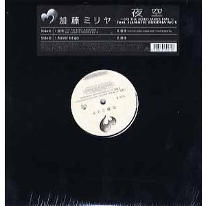 加藤ミリヤ feat Illmatic Buddha MC'...